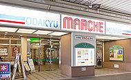 小田急マルシェ狛江 約400m(徒歩5分)