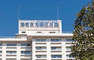 東京慈恵会医科大学附属第三病院 約1,680m