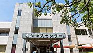 狛江市立中央図書館 約180m(徒歩3分)