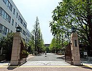 お茶の水女子大学 約900m(徒歩12分)