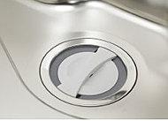 生ごみをスイッチひとつで衛生的に粉砕処理でき、嫌な臭気やゴミ出しの手間を低減します。※生ゴミの種類によって処理できないものもあります。