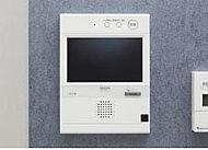 オートロック操作機能付のインターホン親機を住戸内に設置。モニターで来訪者を画像確認できます。