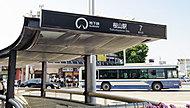 地下鉄桜通線「桜山」駅(7番出入口) 約400m(徒歩5分)