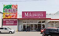 Mikawaya御器所松風店 約960m(徒歩12分)