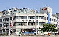 昭和郵便局 約450m(徒歩6分)