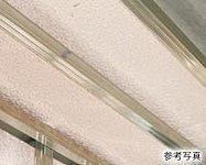 ウレタン吹き付け断熱材には、地球温暖化係数の高い従来フロンや代替フロンを一切使用しない「ノンフロン断熱材」を採用しています。