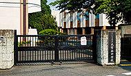 大宮南中学校 約1,770m