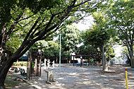 中馬込貝塚公園 約360m(徒歩5分)