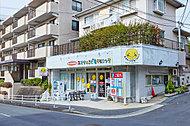 セントラルフィットネスクラブ東戸塚 約320m(徒歩4分)