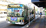 広電バス「西翠町」バス停(仁保方面) 約50m(徒歩1分)