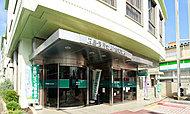 広島信用金庫皆実支店 約150m(徒歩2分)