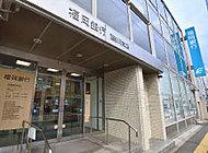 福岡銀行西新町支店 約830m(徒歩11分)