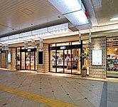アトレ目黒1 約850m(徒歩11分)