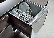 手洗いに比べ使用水量が抑えられ、水道代の節約はもちろん、環境にも配慮した節水・省エネタイプの食器洗浄乾燥機を採用しています。