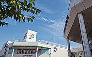 イトーヨーカドー大船店 約300m(徒歩4分)