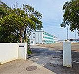 市立大船中学校 約620m