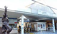 「上井草」駅前 約370m(徒歩5分)