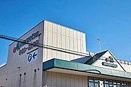 マルエツ戸塚大坂下店 約510m(徒歩7分)