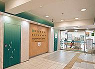 高井戸区民事務所 約350m(徒歩5分)
