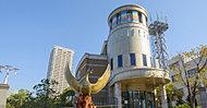 宝塚市立手塚治虫記念館 約1,350m(徒歩17分)
