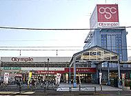 Olympic・ハイパーマーケット高井戸店 約430m(徒歩6分)