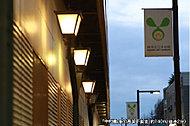 「中村橋」駅の高架下街並 約140m(徒歩2分)