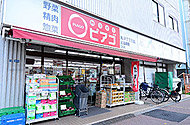 miniピアゴ亀戸7丁目店 約150m(徒歩2分)