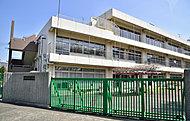 調布市立第二小学校 約340m