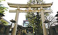 目黒総鎮守大鳥神社 約1,000m(徒歩13分)