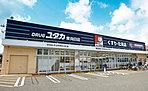 ドラッグユタカ 東向日店 約150m(徒歩2分)