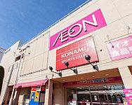イオン北浦和店 約2,620m(徒歩33分)