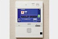 エントランスのオートロック解錠機能付のインターホン親機を住戸内に設置。カラーモニターで、来訪者を確実に確認できます。