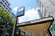 福岡市地下鉄「赤坂」駅 約470m(徒歩6分)