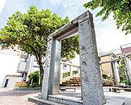 大曽根ふれあい公園 約90m(徒歩2分)