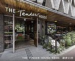 THE TENDER HOUSE 約880m(徒歩11分)