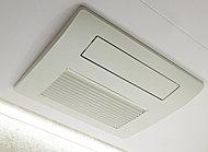 寒い日の入浴前の予備暖房や入浴中の浴室暖房に便利なガス温水浴室暖房乾燥機を採用しています。