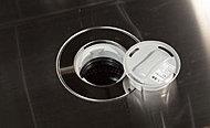 生ゴミを粉砕して水と流せるディスポーザをキッチンシンクに内蔵。※生ゴミの種類により粉砕できないものがあります。