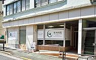 松本医院 約190m(徒歩3分)