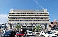 広島市立舟入病院 約380m(徒歩5分)