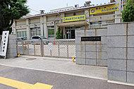 広島市立江波中学校 約1,530m