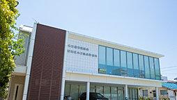 昭和区休日急病診療所 約240m(徒歩3分)