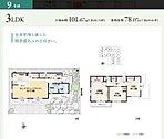 4号棟 3LDK 土地面積:103.29m2 建物面積:81.04m2