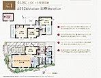 【No.13】3(4)LDK+小屋裏収納 土地面積:112.03m2 建物面積:89.35m2