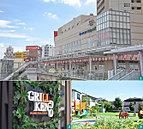 周辺環境(小田急相模原駅まで徒歩5分)
