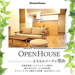 [4号地 内観]平成25年1月撮影 ※写真内の家具は価格に含まれます。