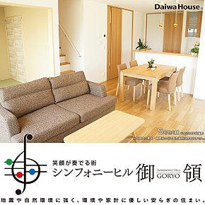 [19号地 内観写真]平成28年7月撮影 ※写真内の家具・調度品などは販売価格に含まれません。