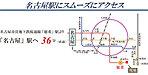 ※アクセス図:所要時間は日中平常時のものであり時間帯により異なります。