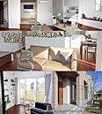 [1号地 内観]平成27年11月撮影 ※写真内の家具は価格に含まれますが、調度品は価格に含まれません。