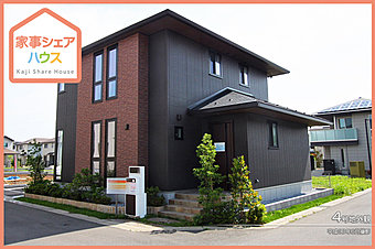 [23-9号地 内観]平成28年2月撮影 ※写真内の家具・調度品は価格に含まれません。