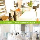 まちなかジーヴォ本郷台 (分譲住宅) ※平成28年2月撮影。写真内の家具・調度品は価格に含まれません。